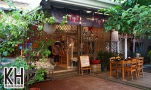 《風車驛站》室內用餐區