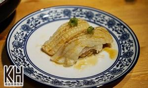 《風車驛站》比目魚緣側握壽司