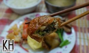 《心心食堂》最好吃的蚵卷