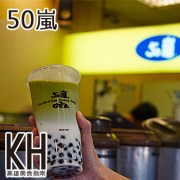 高雄岡山美食推薦《50嵐》人氣飲料抹茶拿鐵搶先南部開賣