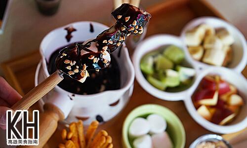 《暖暖輕食坊》超好吃的巧克力火鍋