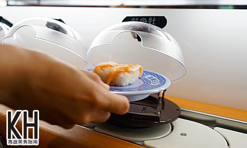 《藏壽司》輕輕將盤子往上提就會打開