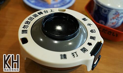 《藏壽司》湯湯水水的都有特殊的蓋子