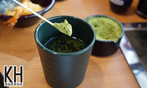 《藏壽司》抹茶