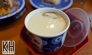 《藏壽司》茶碗蒸