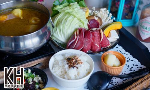 《爾本小飯館》日式咖哩鍋