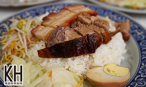 《香港發財燒臘》燒肉拚鴨飯