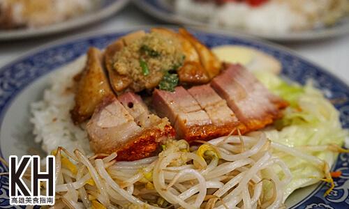 《香港發財燒臘》燒肉拚雞飯