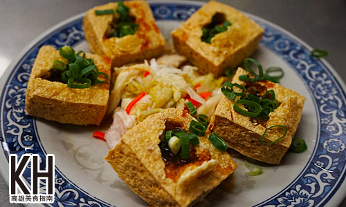 《香味海產粥脆皮臭豆腐》脆皮臭豆腐