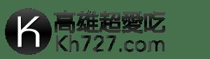 高雄超愛吃logo橫