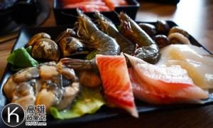 《汕頭泉成沙茶火鍋》海鮮盤