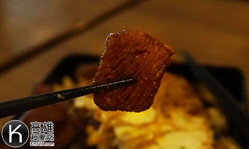 《MLD台鋁鐵板燒》牛肉