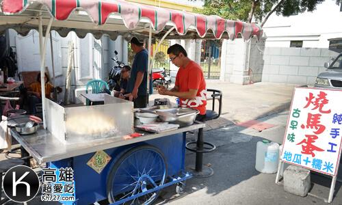 《燒馬蛋》小餐車
