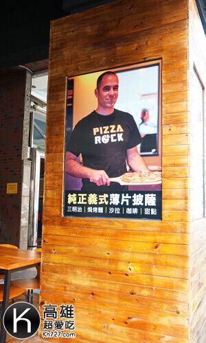 《搖滾披薩Pizza Rock》加拿大創辦人