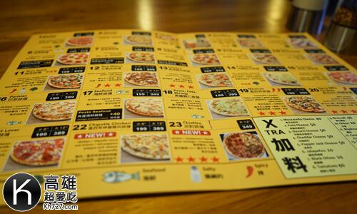 《搖滾披薩Pizza Rock》超多種口味