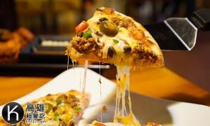 《搖滾披薩Pizza Rock》看起來超美味的