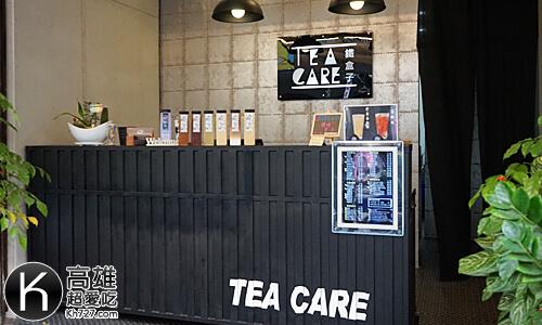 《鐵盒子》TeaCare櫃台