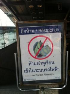 地下鉄ドリアン持ち込み禁止