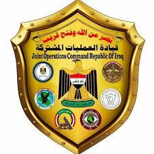 العمليات المشتركة ينفي حصول صدامات بين القوات الامنية والحشد