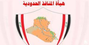 ضبط 50حاوية محملة بمادة شيش التسليح تم التلاعب بشهادة المطابقة