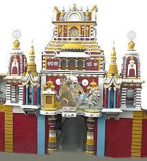 GitaPressGorakhpur