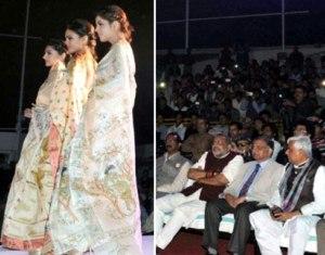25 नवंबर, 2014 का दिने नई दिल्ली के प्रगति मैदान में भारत अन्तर्राष्ट्रीय व्यापार मेला में खादी परिधान उत्सव-2014 के उद्घाटन का मौका पर केंद्रीय सूक्ष्म, लघु आ मध्यम उद्यम राज्य मंत्री गिरिराज सिंह मौजूद रहलन