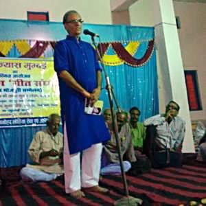 SatishTripathi-ViBhoj