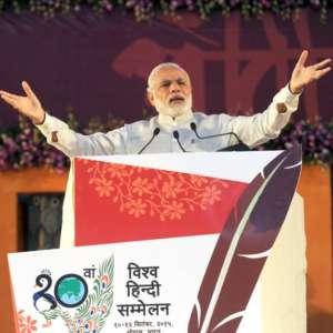 PM-Modi-10thHindiSammelan