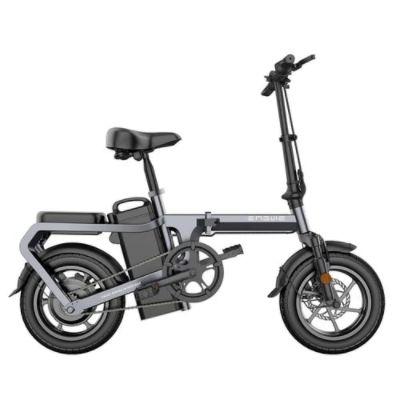 ENGWE X5 14 Inch Folding Electric Bike 240W Motor 48V 10Ah Battery High Strength Carbon Steel Frame 20km/h LED Display - Grey