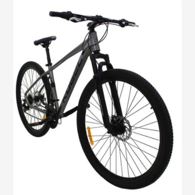 Kugel H-Hybrid 29 Inch Mountain Bike Aluminum Alloy Frame Material Shimano Gear Front Suspension and Disk Brakes - Grey