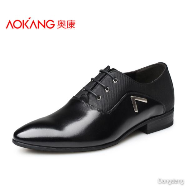 Aokang men's leather shoes business British leather lace-up pointed toe dress shoes men's wedding