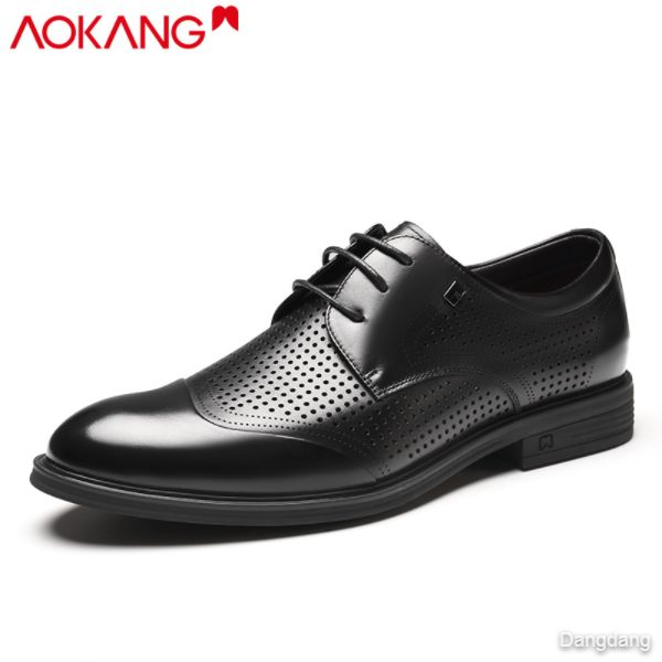 Aokang men's shoes men's business formal wear hollow leather shoes men's leather breathable