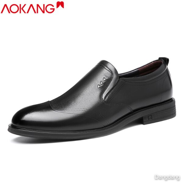 Aokang men's shoes spring business casual shoes British formal wear set foot men's leather shoes