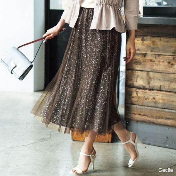 Tulle pleated layered print skirt