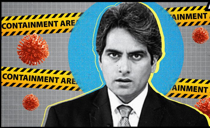 Does Sudhir Chaudhary make zee news building a new corona hot spot