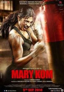मैरी कौम की भूमिका में प्रियंका चोपड़ा