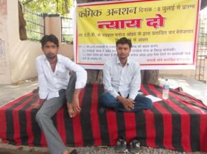08-07-15 Mahoba - Patrakaar Dharna web