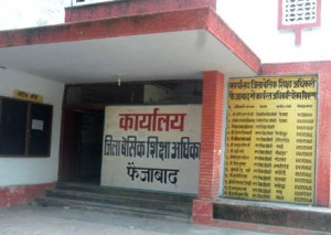05-08-15 Faizabad - BSA Office web