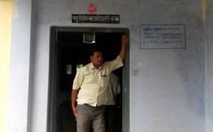 05-08-15 Mahoba - Jaitpur Pashu Chikitsalay web