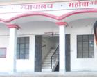 Mahoba - Kachehri 1 mahila mudda khabar photo