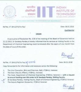 iit-bhu termination letter
