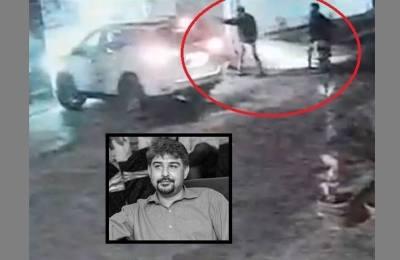 Ali Raza Abidi, murder, Karachi, MQM, police