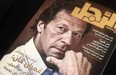 Imran Khan, Arrajol, cover, arab magazine