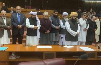 National Assembly, prayers, parliament, PTI, opposition, protest, resolution