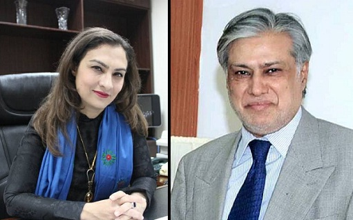 marvi memon and ishaq dar