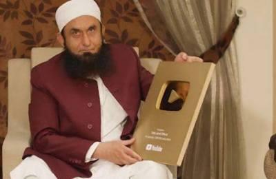 Maulana Tariq Jameel, YouTube, Golden Button