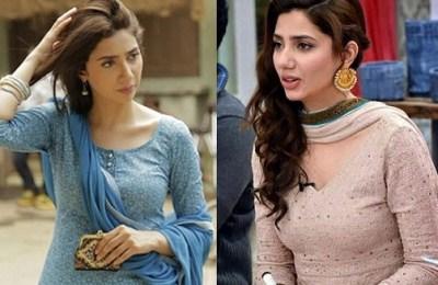 Mahira Khan, beautiful women, list, world most beautiful