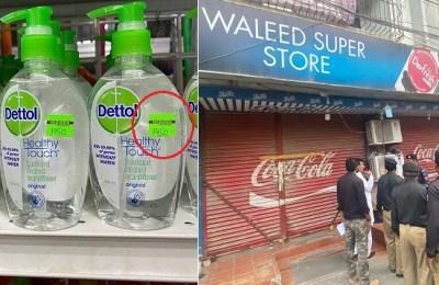 Karachi, shopkeeper, arrest, Waleed Super Store