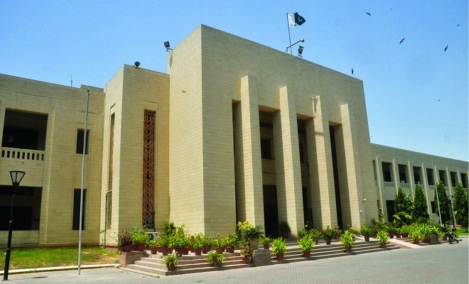 Sindh Assembly, building, threat