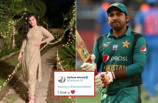 Moin khan daughter, Sarfaraz Ahmed, Fatima Khan, Moin Khan, National T20 Cup
